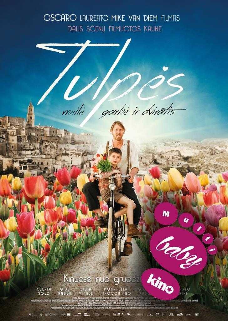 MultiBabyKino: TULPĖS, MEILĖ, GARBĖ IR DVIRATIS (Tulips, Love, Honour and a Bike)