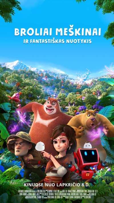 Broliai meškinai ir fantastiškas nuotykis (FANTASTICA: Boonie Bears Adventures)