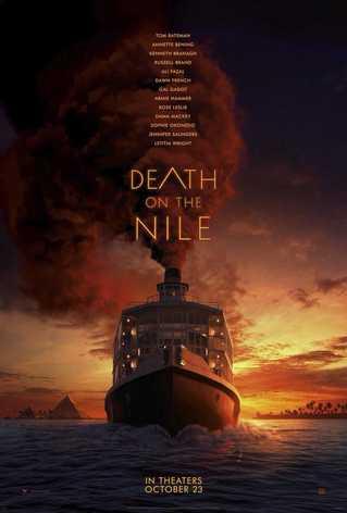MIRTIS ANT NILO (Death on the Nile)