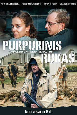 PURPURINIS RŪKAS (PURPLE SMOKE)