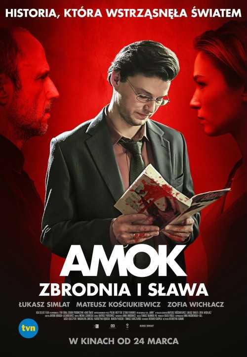 18-asis lenkų kino festivalis. Amokas (Amok)