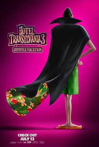 Monstrų viešbutis 3: Atostogos  (Hotel Transylvania 3)
