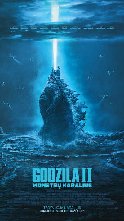 Godzila 2 (Godzilla: King of the Monsters)