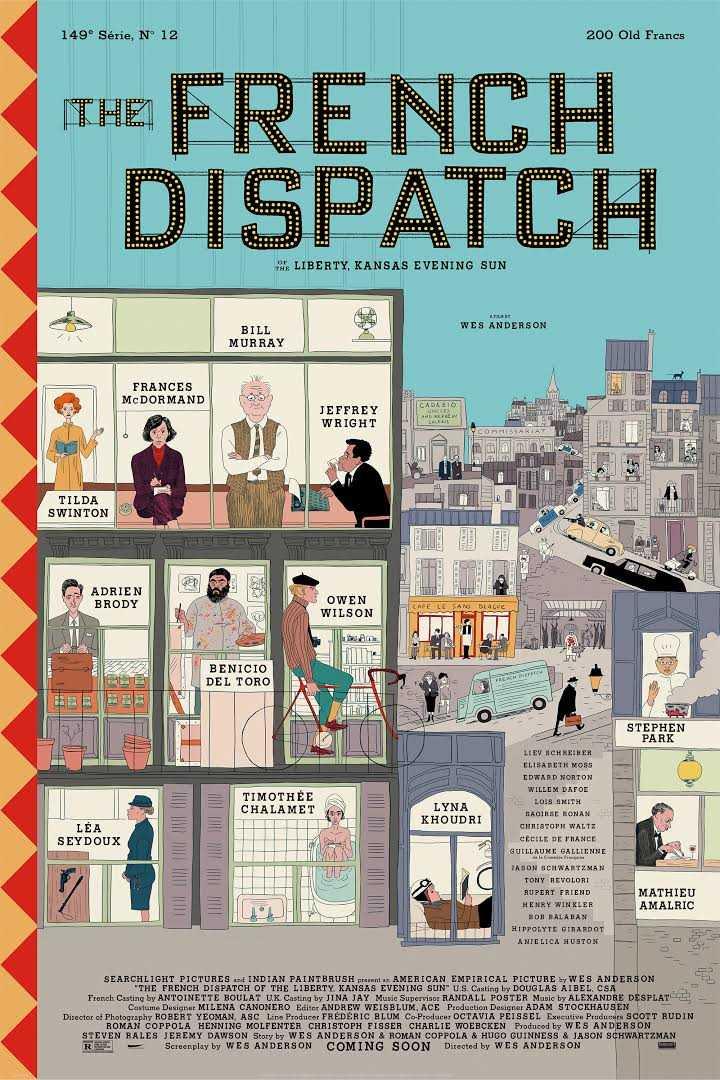 Siunta Prancūzijai (The French Dispatch)