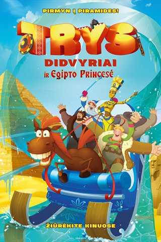 Trys didvyriai ir Egipto princesė (Три богатыря и принцесса Египта)
