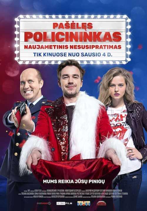 Pašėlęs policininkas: naujametinis nesusipratimas (VIP POLICEMAN)