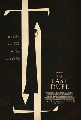 Paskutinė dvikova (The Last Duel)
