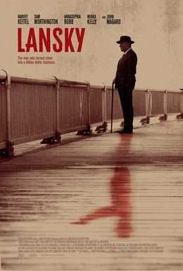 Įtakingiausias Amerikos gangsteris (Lansky)