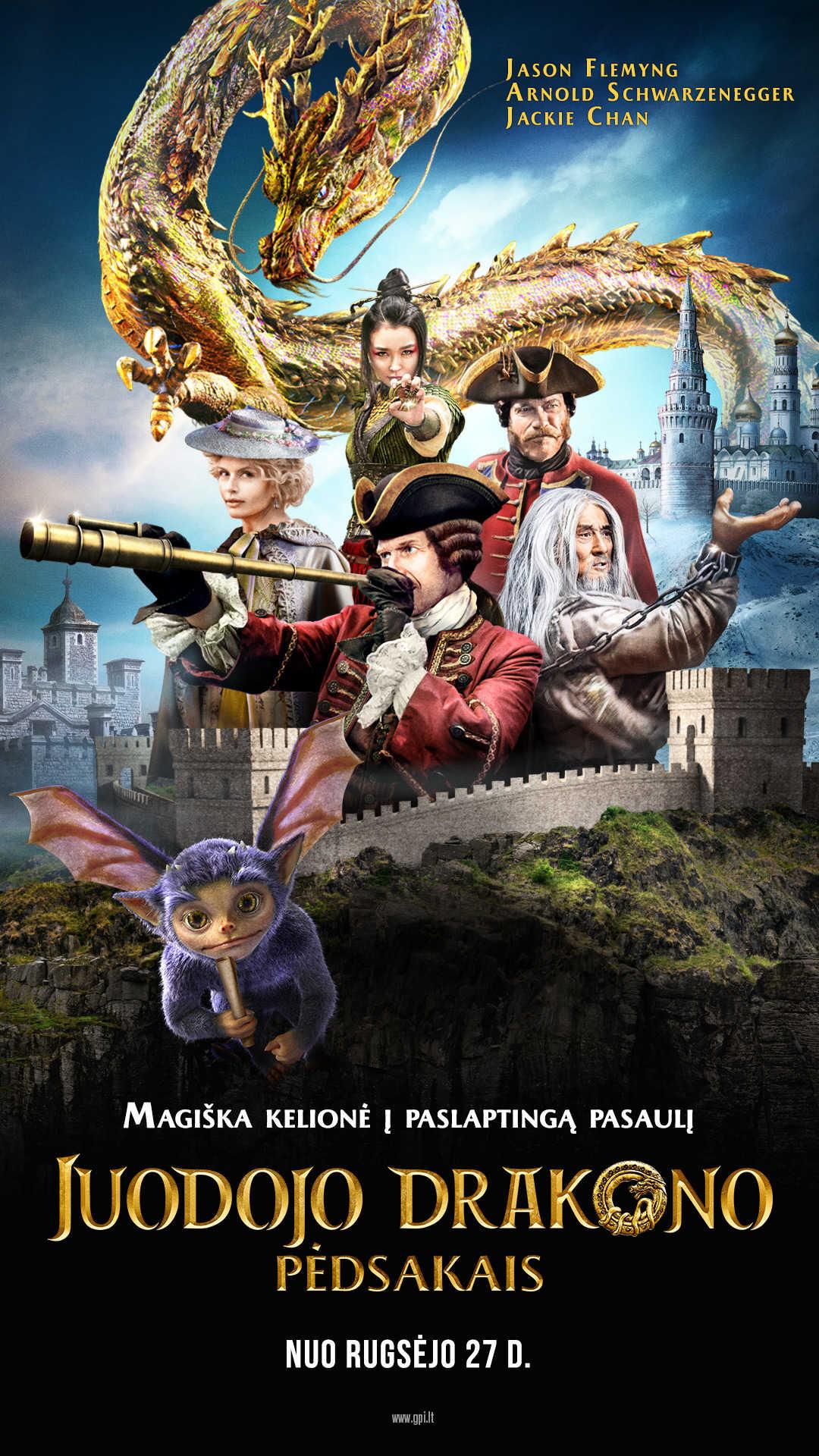 JUODOJO DRAKONO PĖDSAKAIS (The Mystery of the Dragon's Seal)