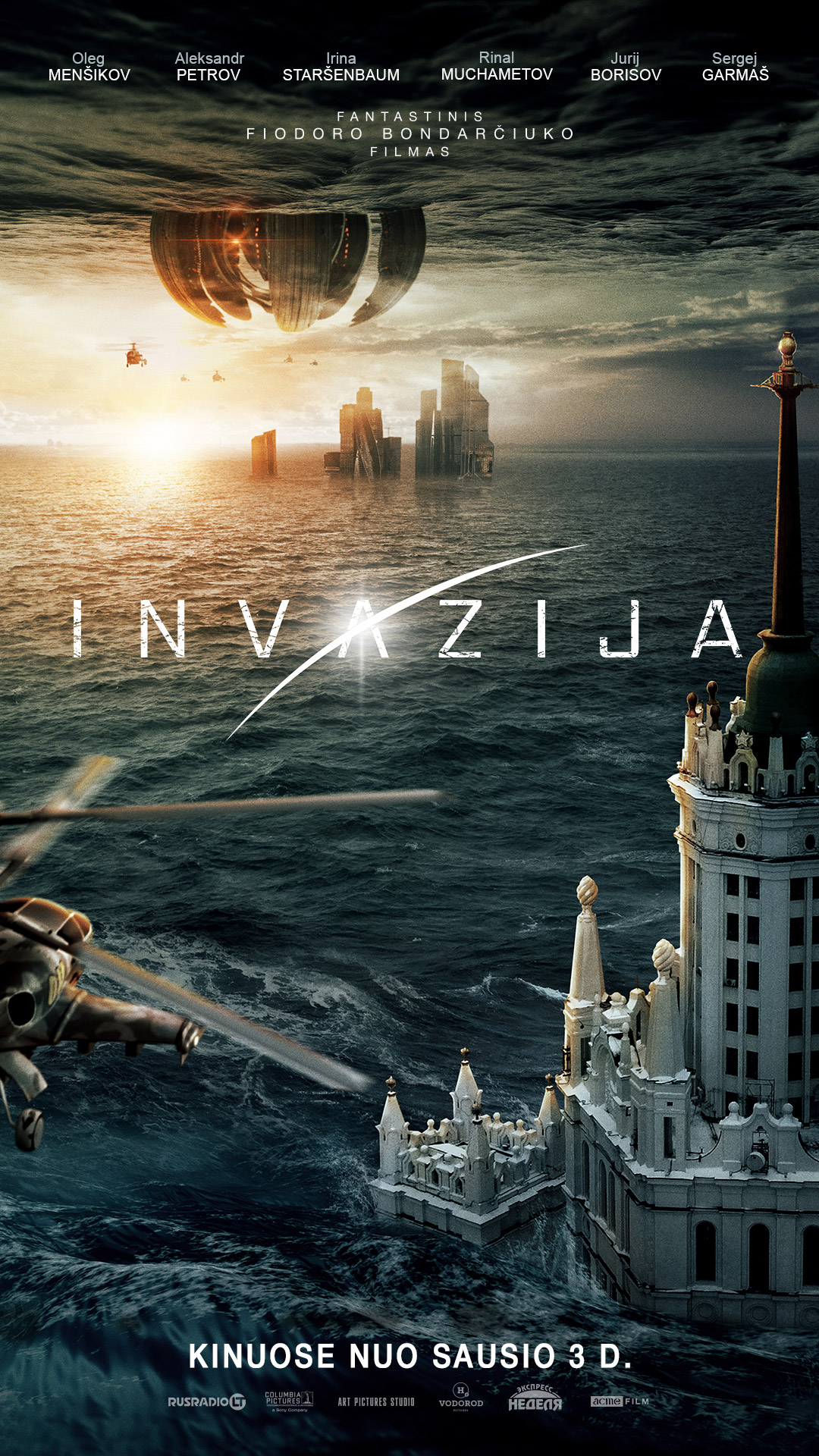 INVAZIJA (Attraction 2)