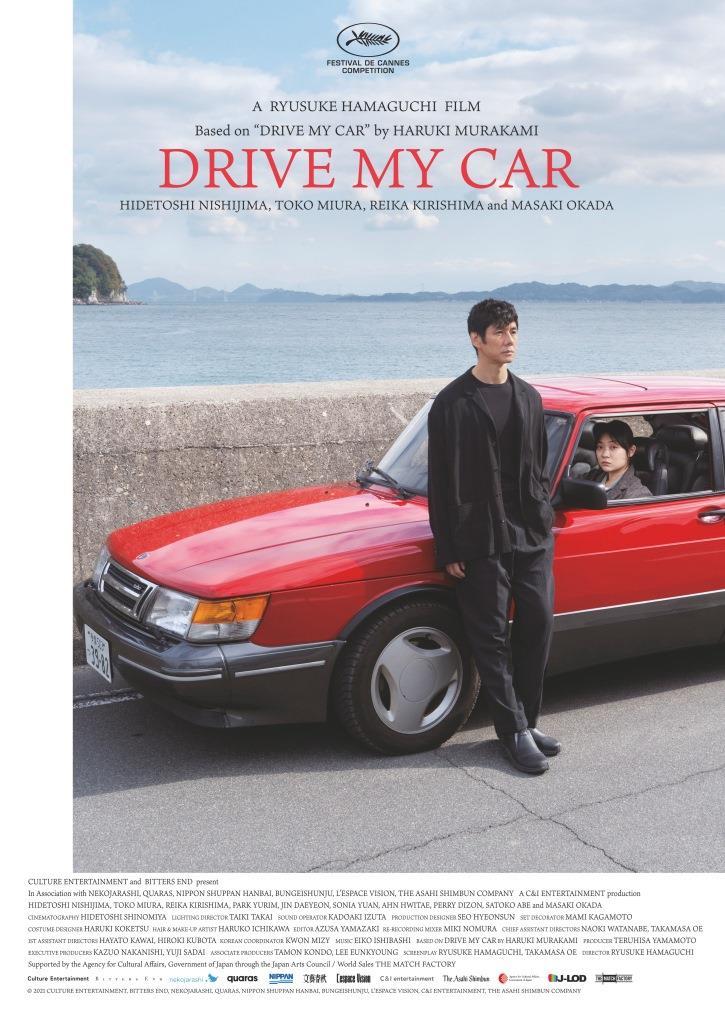 LLS: Drive My Car