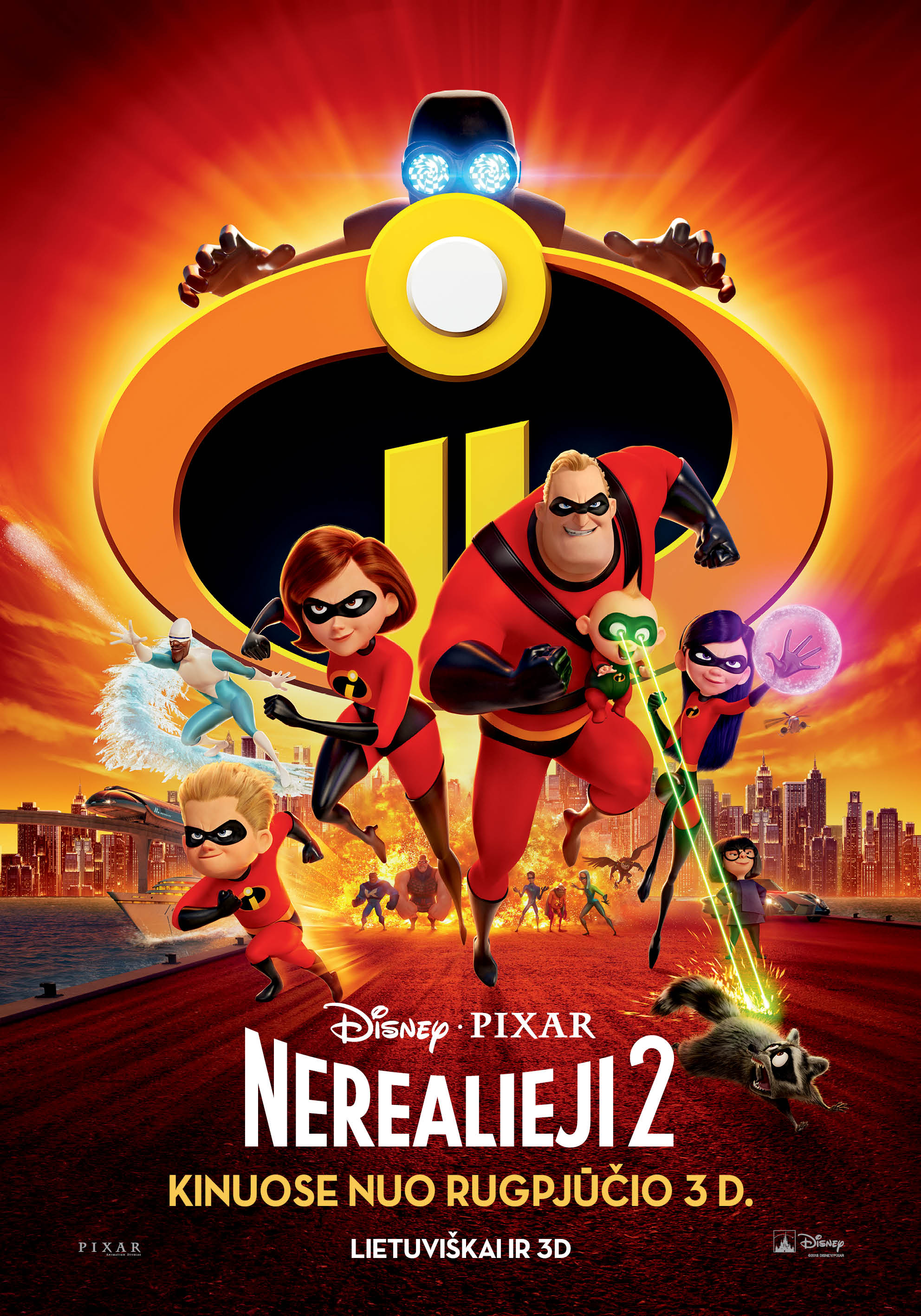 Nerealieji 2 (Incredibles 2)