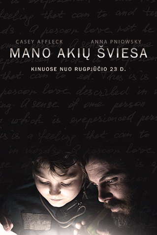 Lamų kinas : Mano akių šviesa (Light of My Life)