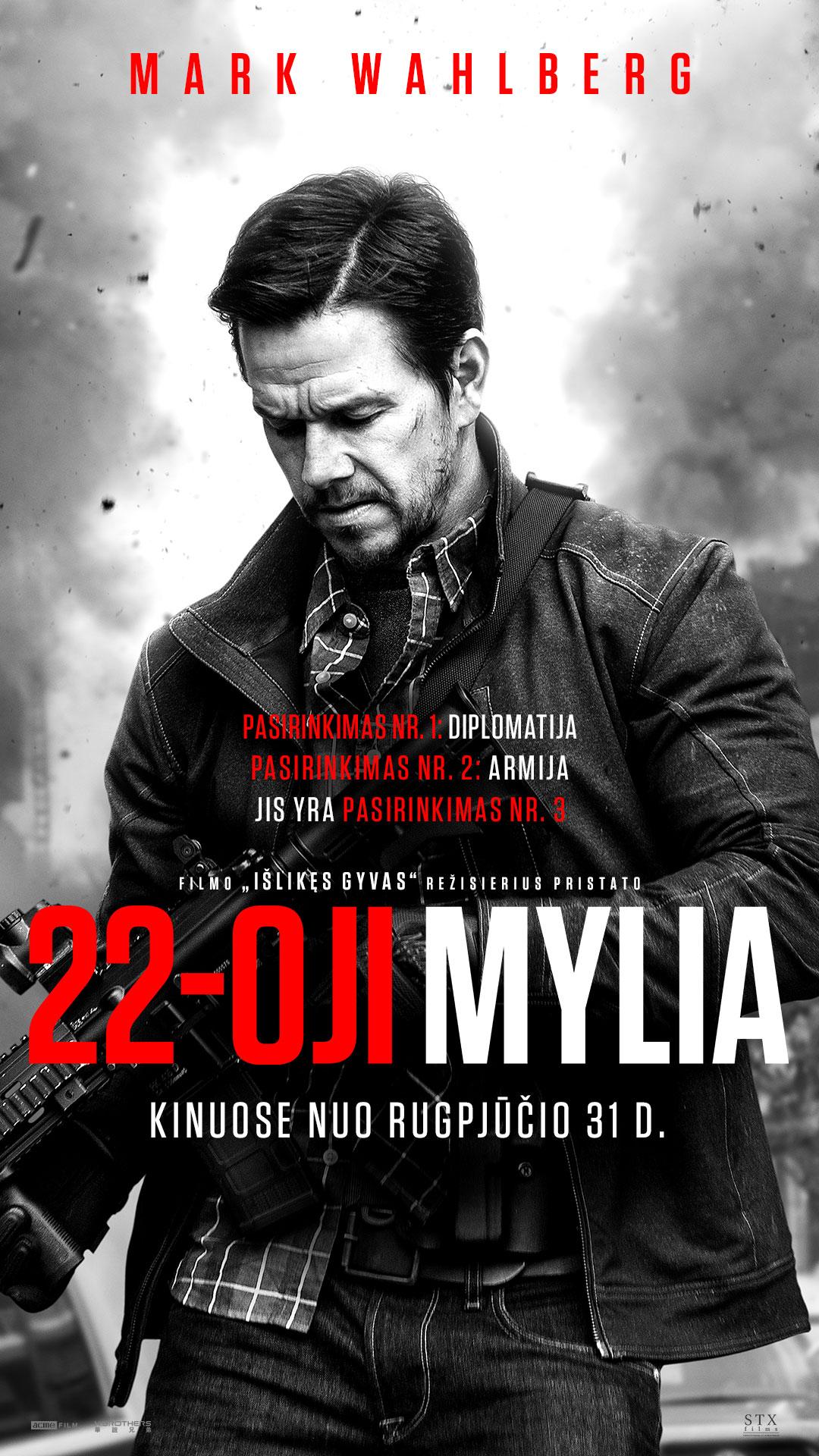 22-OJI MYLIA (Mile 22)