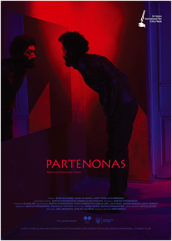 PARTENONAS (Parthenon)