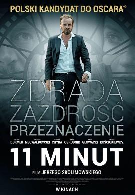 11 minučių (Lenkų kino festivalis 2016)