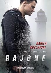 Rajone (Na rayone)