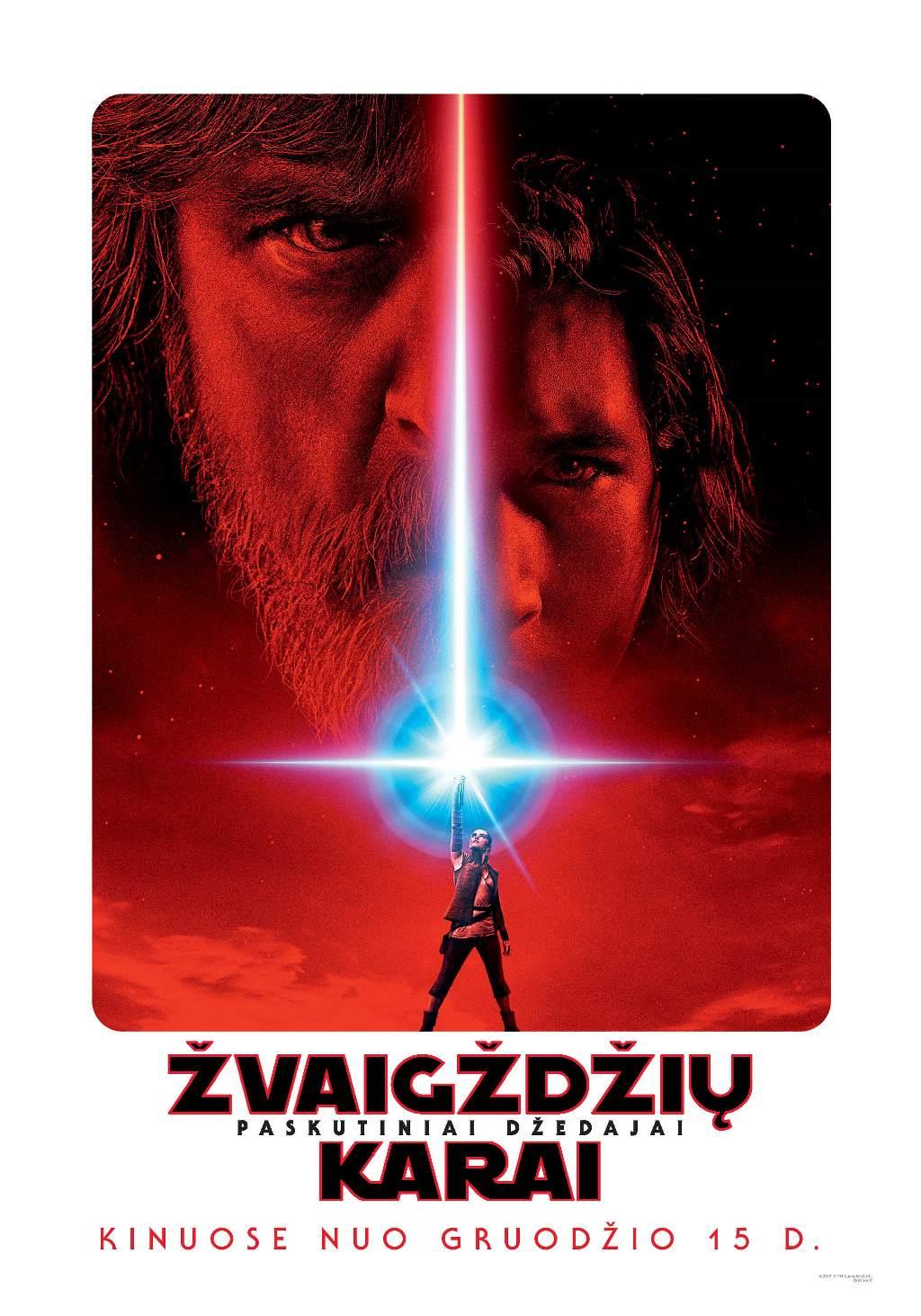 Žvaigždžių karai: Paskutinis Džedajus (Star Wars: The Last Jedi)