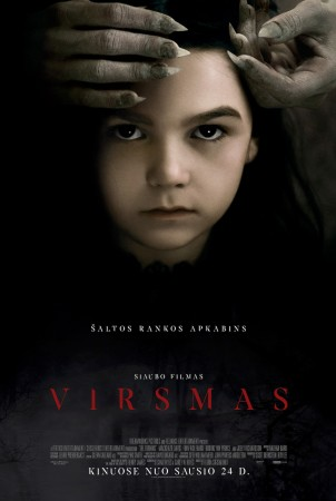 VIRSMAS (Turning)