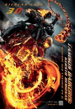 Tamsos baikeris: Keršto demonas 3D